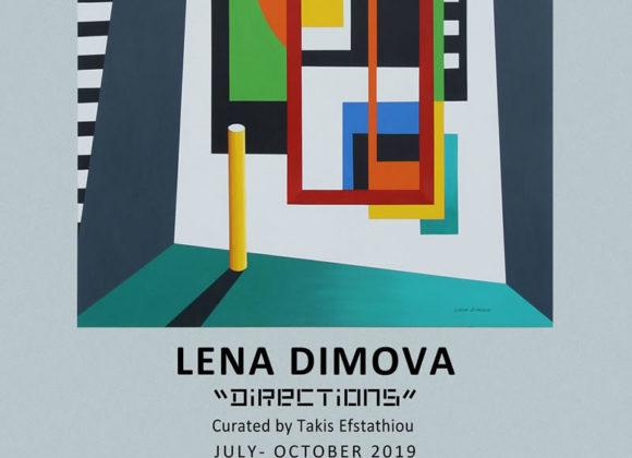 Ατομική Έκθεση της ζωγράφου Λένα Ντίμοβα με την επιμέλεια του Τάκη Ευσταθίου στο Lazart Hotel