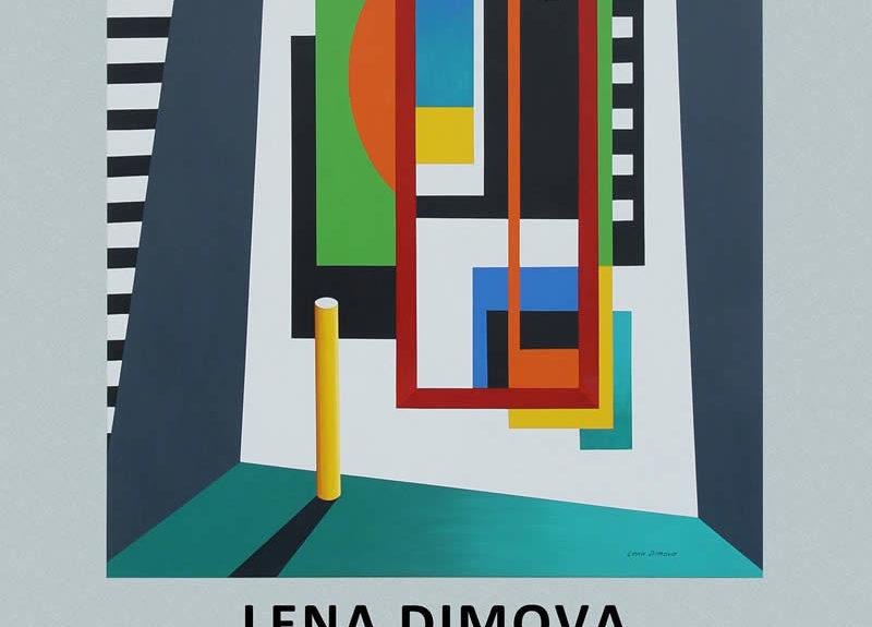 Ατομική Έκθεση της Ζωγράφου Λένα Ντίμοβα παρουσιάζει ο Οίκος Δημοπρασιών – Γκαλερί Loudos Fine Art & Auctions στο Lazart Hotel