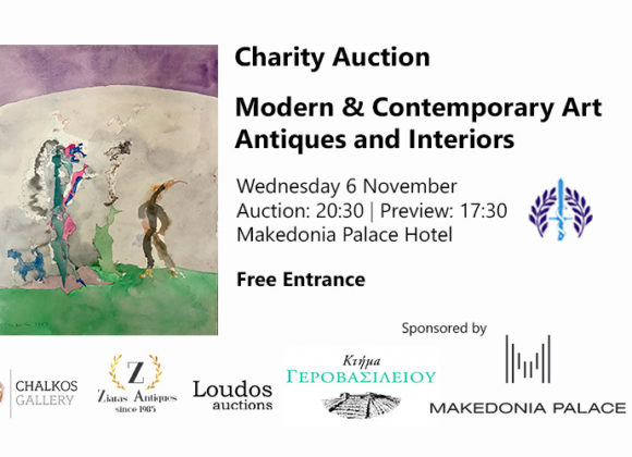 Modern & Contemporary Art | Antiques & Interiors Auction