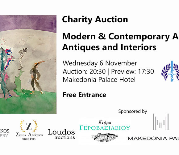 Modern & Contemporary Art | Antiques & Interiors Auction