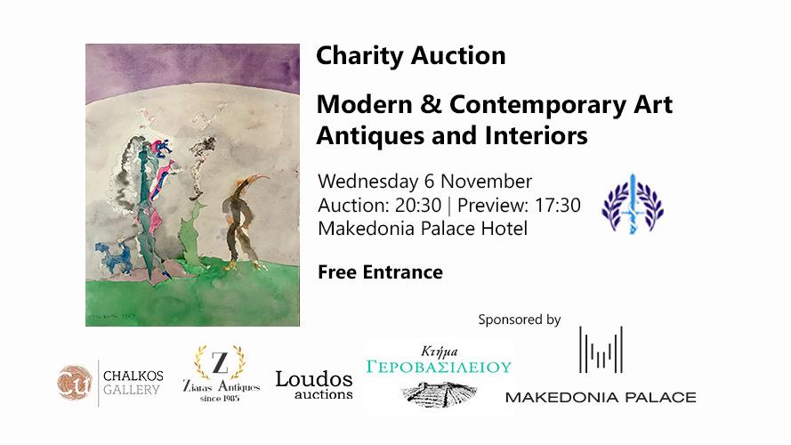 Modern & Contemporary Art   Antiques & Interiors Auction